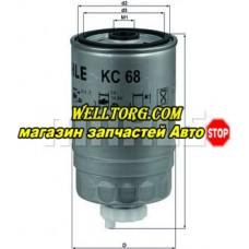 Топливный фильтр KC68 Knecht (Mahle Filter)