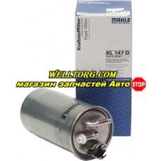 Топливный фильтр KL147D Knecht (Mahle Filter)