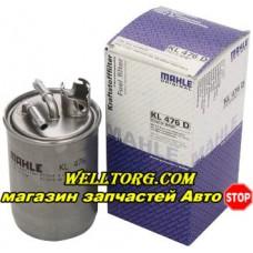 Топливный фильтр KL476D Knecht (Mahle Filter)