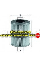 Топливный фильтр KX206D Knecht (Mahle Filter)