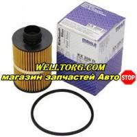 Топливный фильтр KX208D Knecht (Mahle Filter)