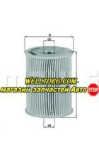 Топливный фильтр KX231D Knecht (Mahle Filter)