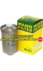 Топливный фильтр WK853 Mann Filter