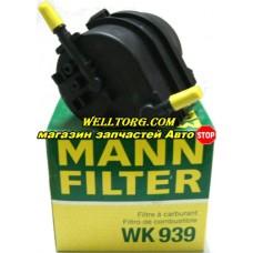 Топливный фильтр WK939 Mann Filter