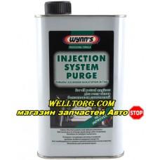 Очиститель топливной системы 76695 Wynn's Injection System Purge