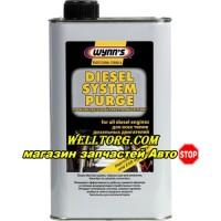 Очиститель топливной системы 89195 Wynn's Diesel System Purge