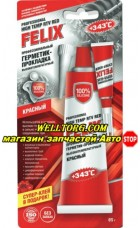 Силиконовый герметик 411040057 Felix