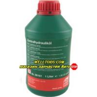 Жидкость для гидроусилителя руля 06161 Febi