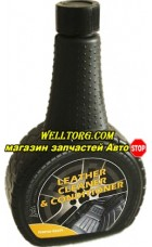 Очиститель кожи Lesta Leather Cleaner & Conditioner nano-tech