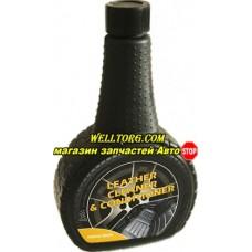 Очиститель кожи Lesta Leather Cleaner & Conditioner nano-tech