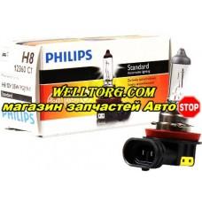 Галогеновые лампы H8 12360C1 Philips 12V 35W