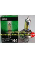 Галогеновые лампы H4 032515 Valeo Aqua Vision 12V 60/55W