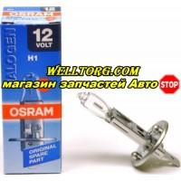 Галогеновые лампы H1 64150 Osram 12V 55W