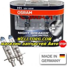 Галогеновые лампы H1 +110% 64150NBU Osram 12V 55W