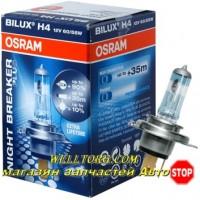 Галогеновые лампы H4 +90% 64193NBP Osram 12V 60/55W