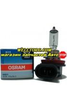 Галогеновые лампы H11 64211 Osram 12V 55W