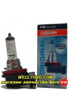 Галогеновые лампы H8 64212 Osram 12V 35W