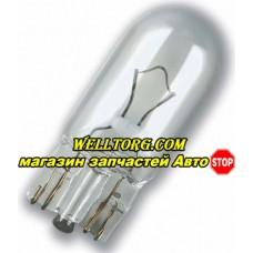 Лампа накаливания 2825 Osram 12V W5W