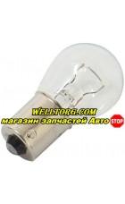 Лампа накаливания 7506 Osram 12V P21W
