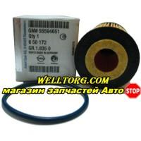 Масляный фильтр 55594651 Original Opel