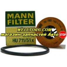 Масляный фильтр HU711/51X Mann Filter
