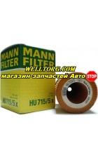 Масляный фильтр HU715/5X Mann Filter