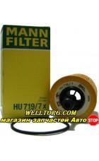 Масляный фильтр HU719/7X Mann Filter