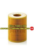 Масляный фильтр HU820X Mann Filter