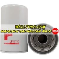 Масляный фильтр LF16110 Fleetguard