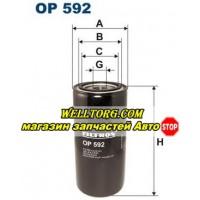 Масляный фильтр OP592 Filtron