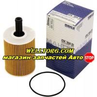 Масляный фильтр OX188D Knecht (Mahle Filter)
