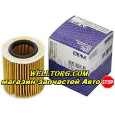 Масляный фильтр OX386D Knecht (Mahle Filter)