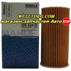 Масляный фильтр OX424D Knecht (Mahle Filter)