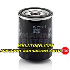 Масляный фильтр W713/16 Mann Filter