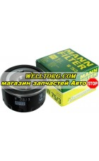 Масляный фильтр W75/3 Mann Filter