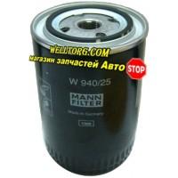 Масляный фильтр W940/25 Mann Filter