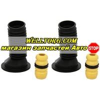 Пылезащитный комплект амортизатора 910049 KYB
