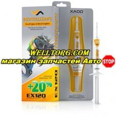 Xado Revitalizant EX120 для дизельных двигателей