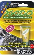 Хадо гель-ревитализант для топливной аппаратуры