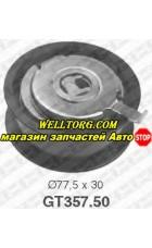 Натяжной ролик ремня ГРМ GT357.50 SNR