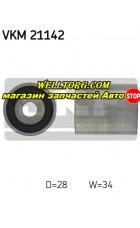 Обводной ролик ремня ГРМ VKM21142 SKF