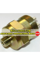 Клапан гидравлический перепускной 0501212814 ZF Parts