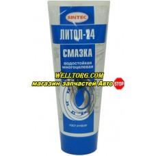 Смазка Литол-24 Sintec 100мл