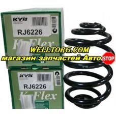 Пружины RJ6226 KYB