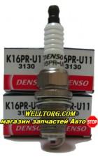 Свечи зажигания K16PR-U11 Denso