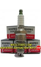 Свечи зажигания W20EPBR-S Denso