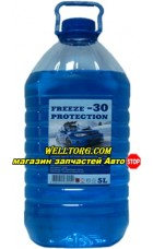 Незамерзайка FreezeProtection-30 °C