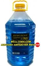 Незамерзайка Проспект-30 °C