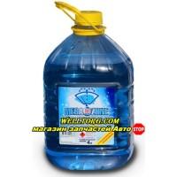 Незамерзайка MegaZone-20 °C