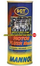 Промывка двигателя 990057 Mannol Motor Flush